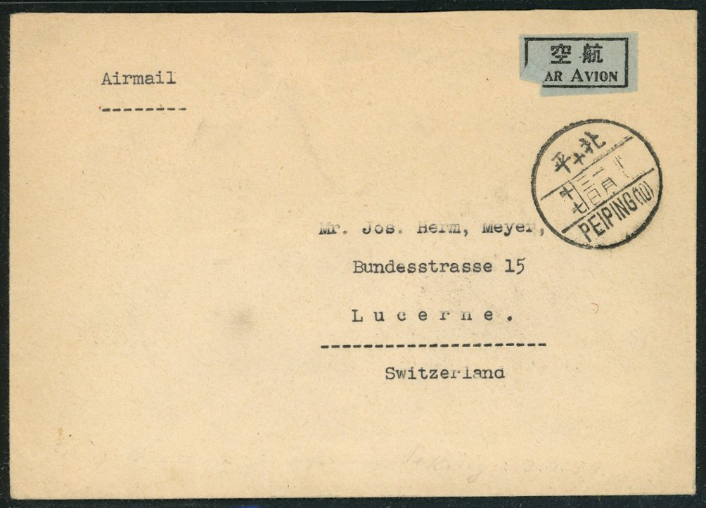 1949 Jan. 3 Beiping $40 airmail to Switzerland with Scott 874 x4 (2 images)