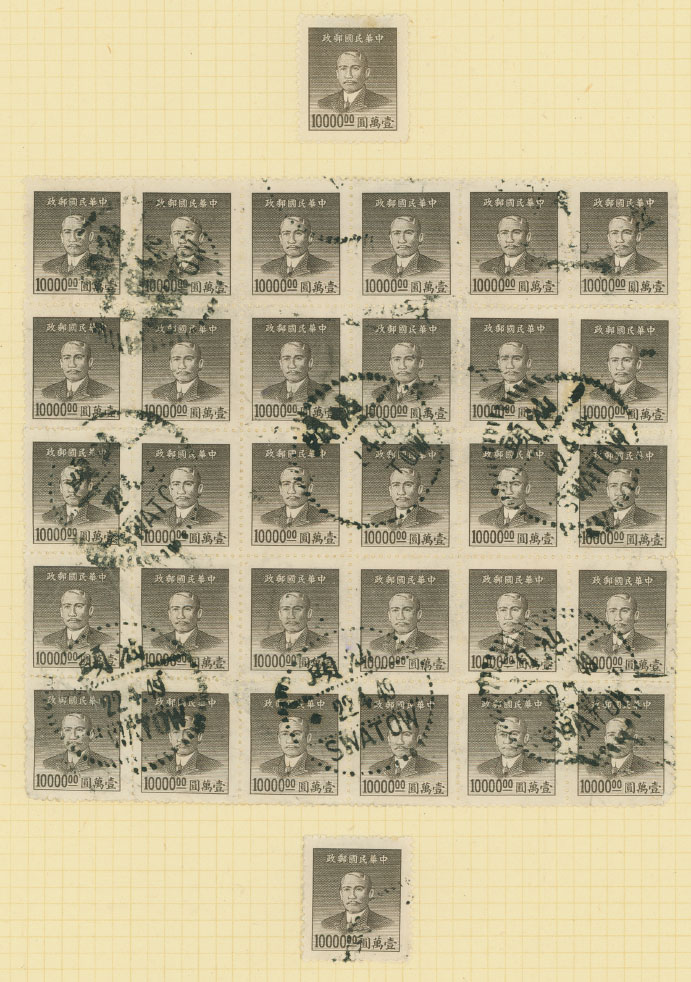 908 CSS 1371 used block of 30, creases and heavily hinged