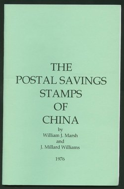 Postal Savings Stamps of China, by Marsh & Williams, 1976 (This early work is not near as complete as the listing in the CSS Catalog which has current prices.)