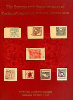 InterAsia Auctions Limited catalog (11/2/2014), strong Soviet Post and Liberated Areas, in excellent condition (2 lb)