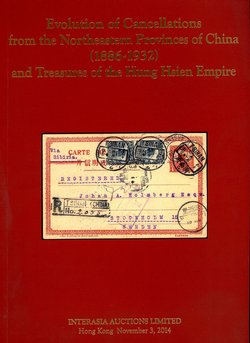InterAsia Auctions Limited catalog (11/3/2014), Evolution of Cancellations from the Northeastern Provinces of China (1886-1932) and Treasures of the Hung Hsien Empire, in excellent condition (11 oz)