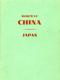 Robson Lowe auction catalog (11/1963), The David Roseway Collection of China, with prices realized, in very good condition (8 oz)