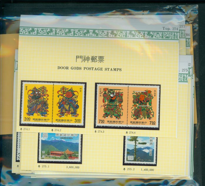 2709a-2759 Year Set of 1990 with 1 souvenir sheet (no booklets)