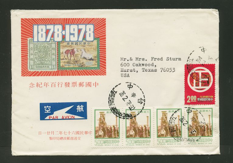 1978 Feb. 26 Taichung airmail to USA