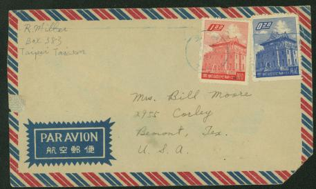 1960, Mar. 4 Taipei to USA Blue Cancel